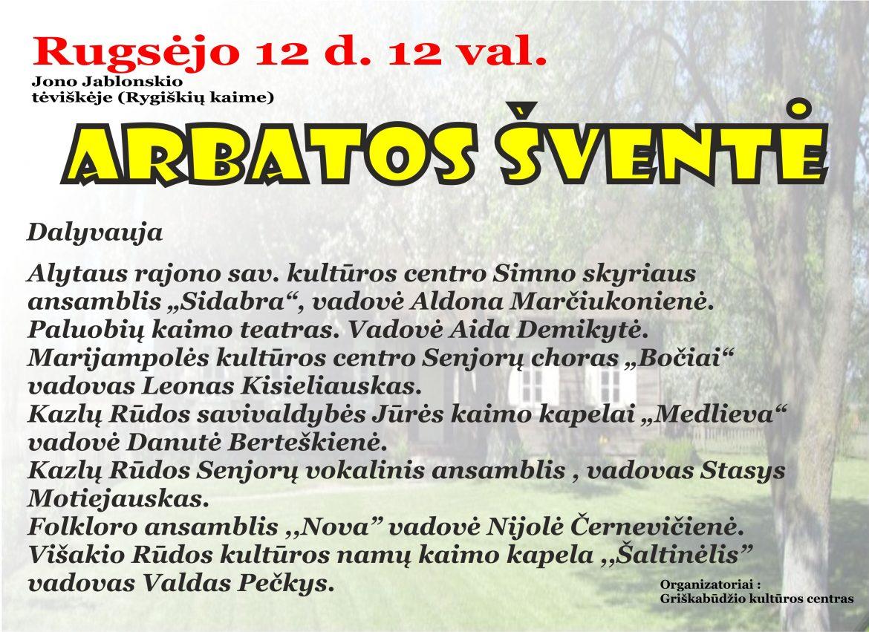 ARBATOS ŠVENTĖ